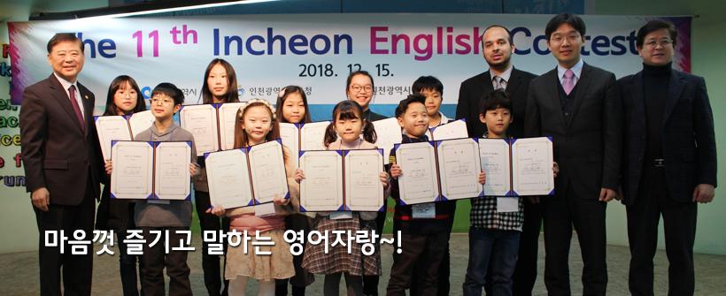 마음껏 말하고 즐기는 영어자랑~!